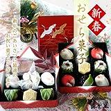 2段の御重箱入り和菓子おせち菓子 送料無料¥4500 御年賀にも◎(年末年始も24時間以内に出荷◎
