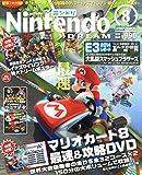 Nintendo DREAM (ニンテンドードリーム) 2014年 08月号