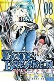 C0DE:BREAKER(8) (少年マガジンコミックス)