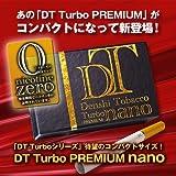 次世代型電子タバコ「DTターボプレミアム ナノ」 本体セット