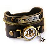 Triple Layer Thick Black Shema Yisrael Bracelet with IDF (Israel Defense Forces) Symbol Logo and Star of David Charm (Men's wrist: 7.5 - 8.5 Inches)