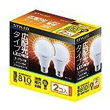 STYLED LED電球 2個パック 広配光タイプ 810lm 電球色相当(E26口金 一般電球形60W形相当9.5W 密閉器具使用可能) FLA10L1