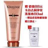 Kerastase Discipline Fondant Fluidealiste Smooth-in-Motion Care Conditioner for Unisex, 6.8 Ounce (Tamaño: 6.8 oz.)