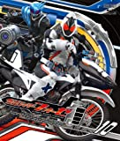 Image de Masked Rider Fourze - Vol.10 [Japan LTD BD] BSTD-8720