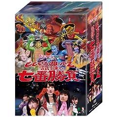 �����N��Chan Presents �u��������N���[�o�[Z ����̎��ԏ����v DVD-BOX