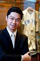 Ronald W. Chan