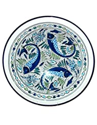 Buy Sell Le Souk Ceramique Large Serving Bowl Aqua Fish Design 7 9 2013 coupon code 2013
