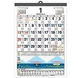 2013年 1月始まり 壁掛カレンダー A4海釣り・潮汐 CK-28