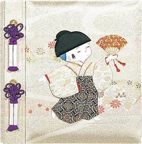 Nacimiento de álbum de combustible Nakabayashi para celebraciones de cumpleaños de Kyoto muñeca chico foto álbum fotos un H-LB-121-2