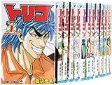 トリコ コミック 1-24巻セット (ジャンプコミックス)