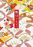 【Amazon.co.jp限定】舞妓はレディ スペシャル・エディション(Blu-ray2枚組)(オリジナルジャケットカード付)
