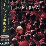 リトル・ブッダ(サントラ) [Soundtrack] / 坂本龍一 (演奏) (CD - 1998)