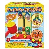 アンパンマンうきうきゲーム 10個入 BOX (食玩・ラムネ)
