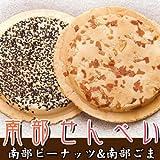 岩手の伝統菓子 南部せんべい 【佐々木製菓】
