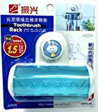 Unbranded Premium 5 Toothbrush Wall Mount Toothbrush Holder W/ Suction Cup