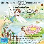 La historia de Lolita, la pequeña libélula, que a todos quiere ayudar. Español-árabe (Anita la mariquita 2): qisat al-yu'suba a- s-sagira lulita al-ati targabu bimusa'adati al- gami'. al-almania - al'arabia (al-unfusa mari 2) | Wolfgang Wilhelm
