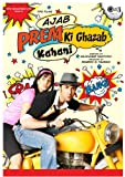 Ajab Prem Ki Ghazab Kahani - Movie Poster - 11 x 17 Inch (28cm x 44cm) [Kitchen]