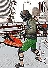 アイアムアヒーロー 第16巻 2014年12月26日発売