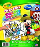 Crayola Color Wonder Disney Preschool Coloring Pad (Pack Of 6) [Misc.]