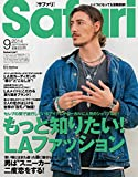 Safari (サファリ) 2014年 09月号
