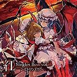 紅-KURENAI- ヒトリシズカ Singles Best Vol.3[東方Project]