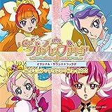 Go! プリンセスプリキュアオリジナル・サウンドトラック2