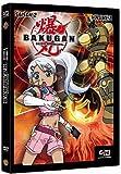 echange, troc Bakugan Battle Brawlers - Saison 2 - Volume 2