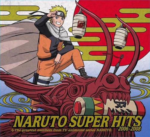 NARUTO-ナルト-SUPER HITS 2006-2008(期間生産限定盤)