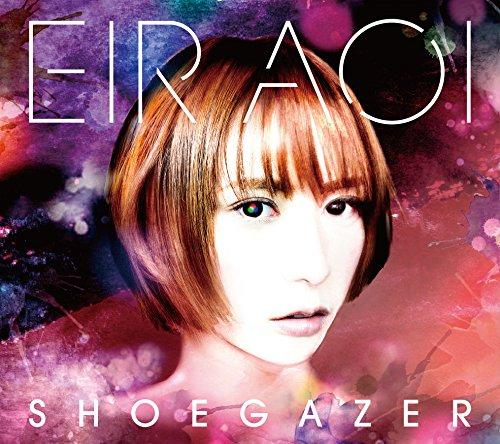 シューゲイザー(初回生産限定盤A)(Blu-ray Disc付)