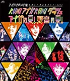 【Blu-ray Disc】アップアップガールズ(仮)全国47都道府県ツアー2015 RUN!アプガRUN! ダッシュ アプガの夏!野音の夏! タワーレコード限定盤