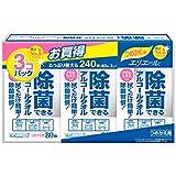 エリエール 除菌できるアルコールタオル 詰替用 お買得 240枚入り(80枚×3個)