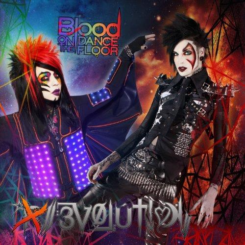 Evolution (Deluxe Version)