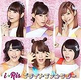 i☆Risによるプリパラ2nd新OP曲「ブライトファンタジー」