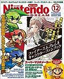 Nintendo DREAM (ニンテンドードリーム) 2015年 12 月号
