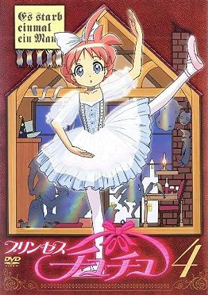 プリンセスチュチュ DVD-BOX