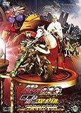 劇場版 仮面ライダーOOO(オーズ) WONDERFUL 将軍と21のコアメダル コレクターズパック(仮)【DVD】