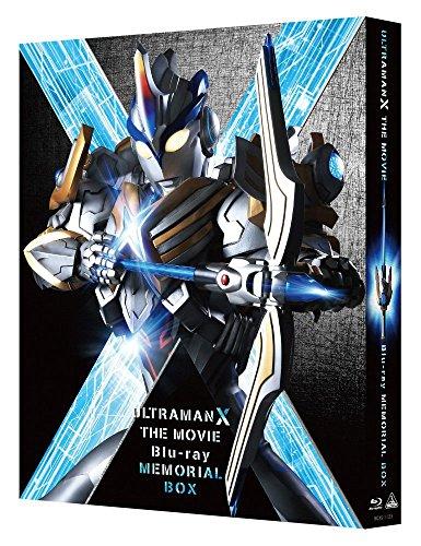 劇場版ウルトラマンX きたぞ! われらのウルトラマン Blu-ray メモリアル BOX