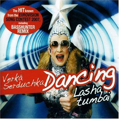 Verka Serduchka - All Kinds Of Everything - Zortam Music