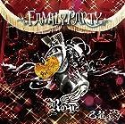 FAMILY PARTY【G:Royz通常盤2】(在庫あり。)