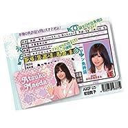 AKB48ファン免許証 第3弾 前田敦子 Atsuko Maeda