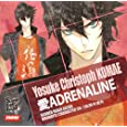 Scared Rider Xechs DRAMATIC CHARACTER CD Vol.4 愛ADRENALINE