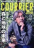 COURRiER Japon (クーリエ ジャポン) 2009年 11月号 [雑誌]