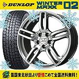 17インチ VW ゴルフ7 R用 スタッドレス 225/45R17 ダンロップ ウインターマックス WM02 モノ5ヴィジョン(GP) タイヤホイール4本セット 輸入車