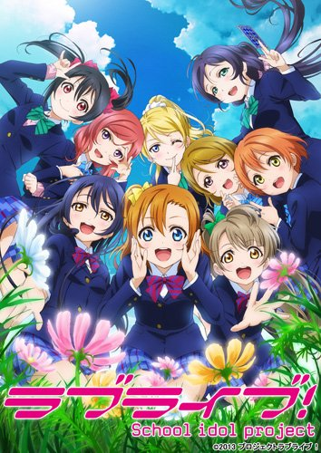 ラブライブ!  2nd Season 2 [Blu-ray]