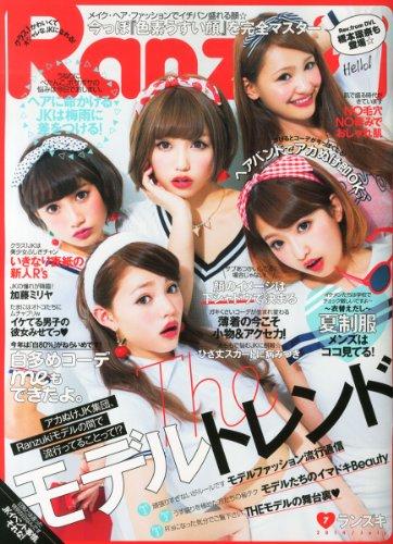 Ranzuki(ランズキ) 2014年 07月号 [雑誌]