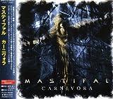 Carnivora by Mastifal (2007-07-25)