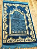 【ノーブランド品】お祈り用サラートセッヂャーデ (イスラム礼拝用マット)ターコイズブルー 約110×70cm