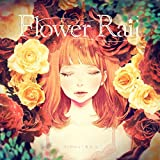 【初回盤CD+DVD】Flower Rail