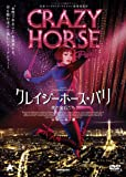 クレイジーホース・パリ 夜の宝石たち 【通常版】[DVD]