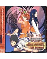 PS2用ゲームソフト 「舞-HiME 運命の系統樹」オリジナルサウンドトラック~ラストモーメント